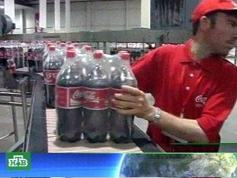 """Кока-Кола "" расширяет географию продаж.  Cмотрите онлайн на НТВ."