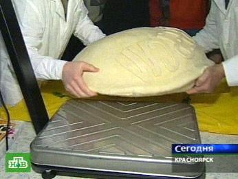 http://img.ntv.ru/home/news/20070329/pe1_std.jpg