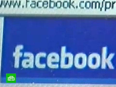 Facebook заплатит за сведения о точках взломах