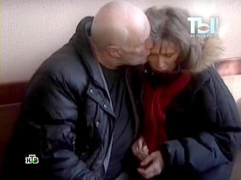 пороховщиков и его жена знакомство