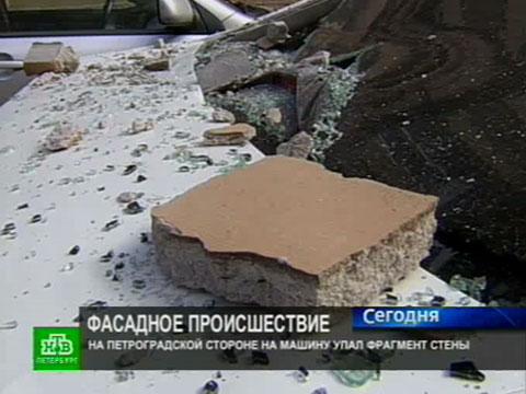 Кусок стены разбил новенький автомобиль В центре Петербурга с фасада дома на Большом...