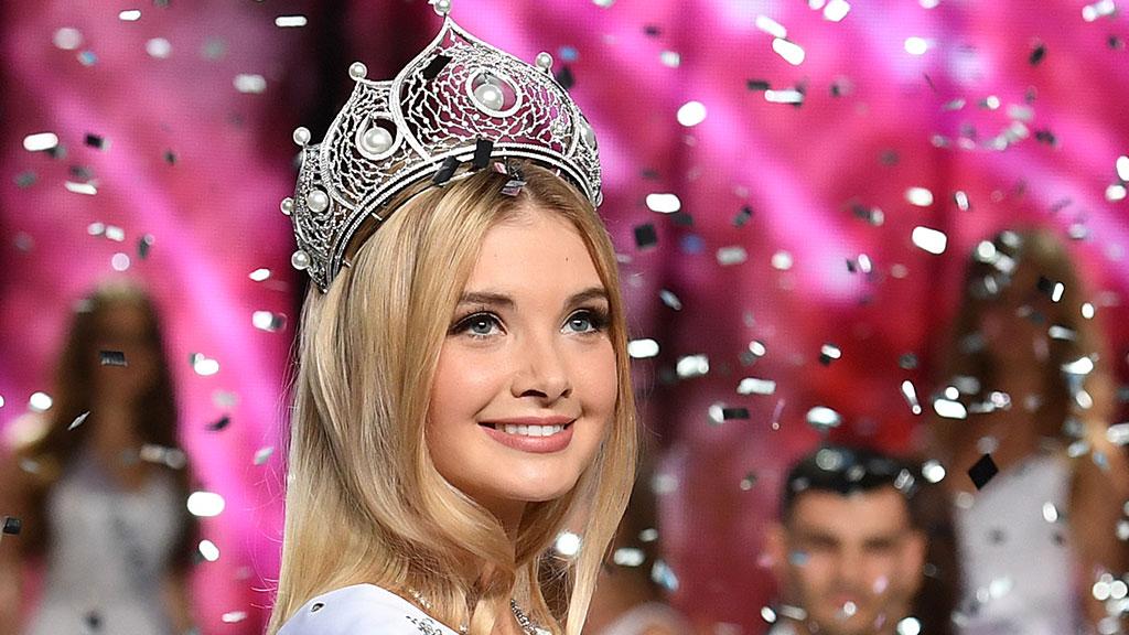 Полина Попова - Мисс Россия-2017