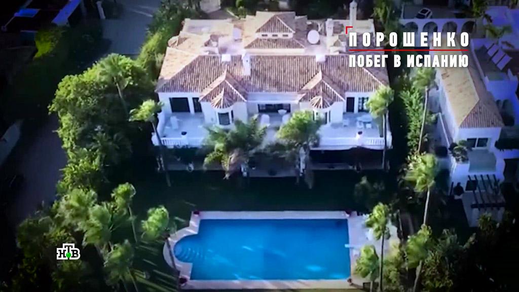 Где Порошенко прячет свои миллионы.  Испания, компромат, курорты, Порошенко, Украина, эксклюзив.  НТВ.Ru: новости, видео, программы телеканала НТВ