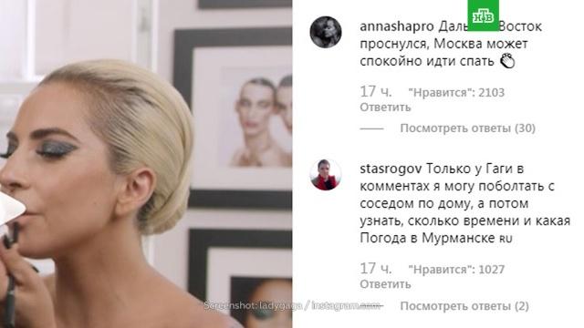 Instagram Леди Гаги подвергся российскому вмешательству.  Instagram, браки и разводы, Леди Гага, модели, соцсети.  НТВ.Ru: новости, видео, программы телеканала НТВ