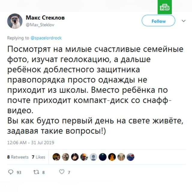 Российские силовики ответили на угрозы расправы со стороны оппозиции.блогосфера, митинги и протесты, Росгвардия.НТВ.Ru: новости, видео, программы телеканала НТВ